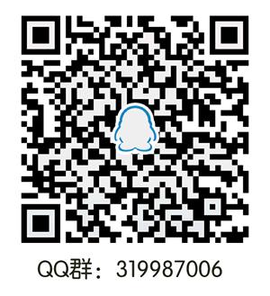 前端吧QQ群