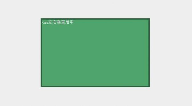 QQ截图20161021100519
