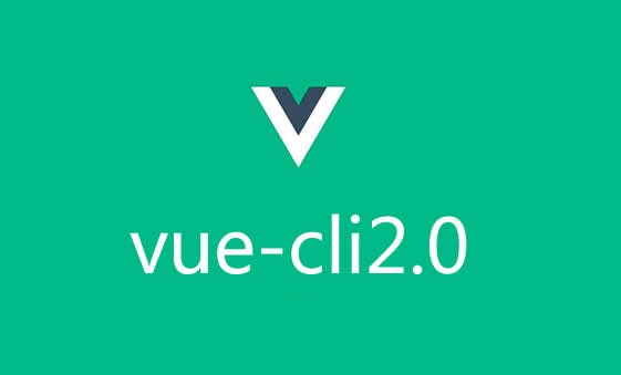vue-cli2